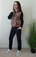 Женский теплый спортивный костюм кенгуру. Размер 44-48