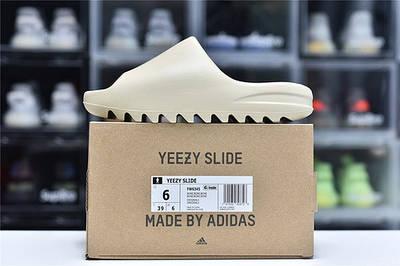 Мужские шлёпки Adidas Yeezy Slide Bone FW6345 Тапочки Изи Слайд Боне Размер 44