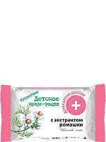 """""""Домашний доктор"""" Детское крем-мыло с экстрактом ромашки"""