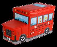"""Пуф детский складной """"Автобус"""" (цвет красный) в детскую комнату 55х26х31 см"""