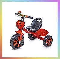 Дитячий металевий триколісний велосипед Scale Sport Червоний для дітей від 2-х років.