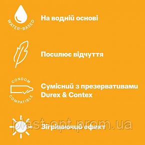 Інтимний гель-змазка Durex Play Warming з зігріваючим ефектом (лубрикант), 50 мл, фото 2