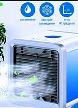 Міні вентилятор переносний мобільний настільний mini fan з акумулятором