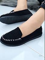 Женские удобные туфли мокасины на низком ходу