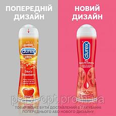 Інтимний гель-змазка Durex Play Saucy Strawberry зі смаком і ароматом солодкої полуниці (лубрикант), 50 мл, фото 2