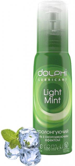 Лубрикант Dolphi Light Mint (охолоджуюча) 100 мл