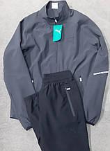 Мужской спортивный костюм Puma серый с черным микрофибра