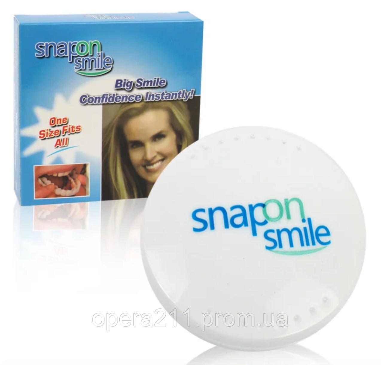 Съемные виниры для зубов / Snap On Smile ((заказ от 10шт)) / ART-0197 (330шт)