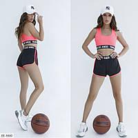 Літній спортивний костюм жіночий для занять спортом і в зал шорти з топом р-ри 42-48 арт. v1209