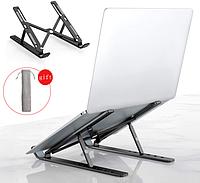 Складная подставка для ноутбука, алюминиевая