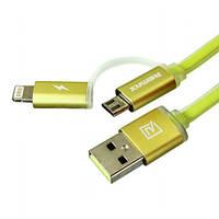 Combo 2-in-1 кабель Lightning/micro Usb, 1м green Aurora Combo Remax 300704