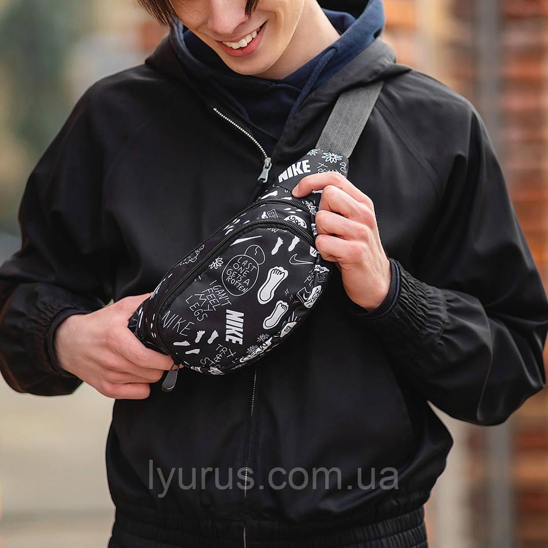 Чорна Поясна сумка, Бананка, барсетка з принтом найк, Nike.