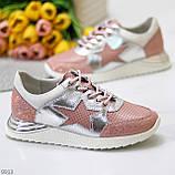 Дизайнерські рожеві сріблясті жіночі кросівки натуральна шкіра / замша 36-23 / 37-24см, фото 3