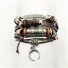 Браслет кожаный винтажный Type H (DY5936)