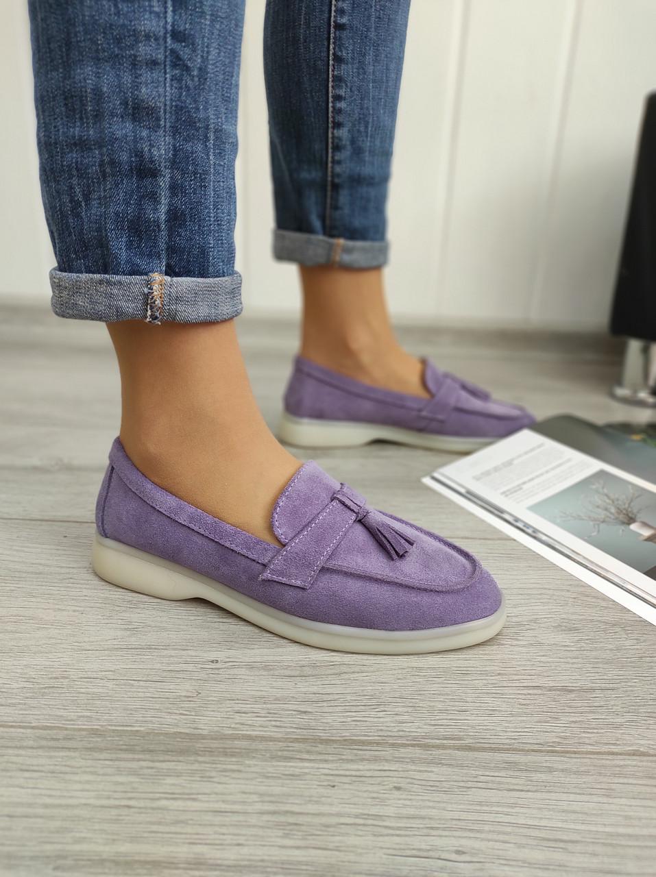 Сиреневые замшевые туфли лоферы