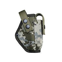 Кобура поясная для пистолета Форт 12 с чехлом для магазина   пиксель