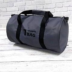 Спортивная сумка бочонок Triumph Bag. Для тренировок, путешествий. Серая