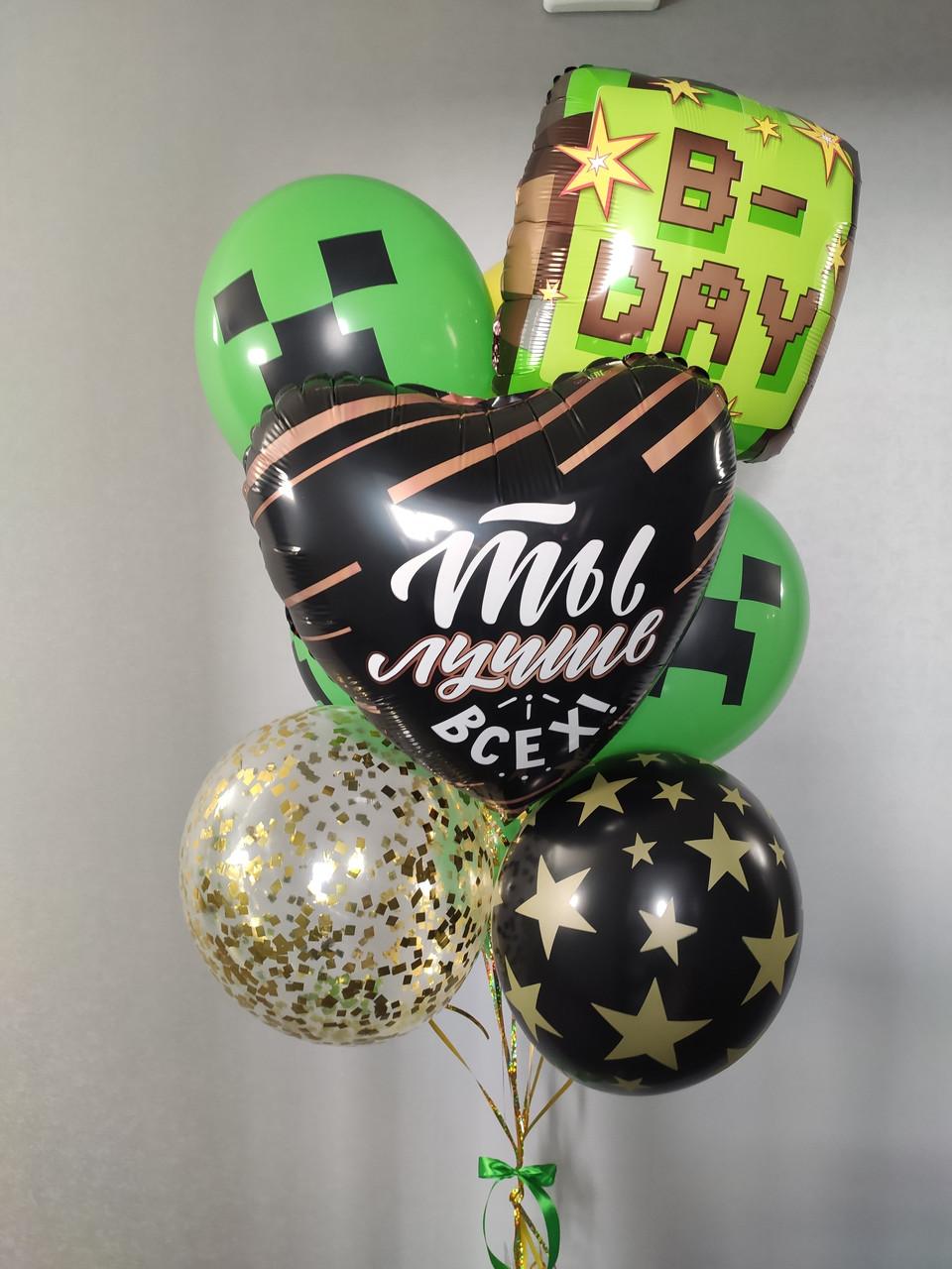Букет шаров для сына