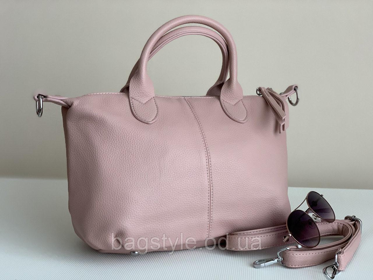 Жіноча рожева сумка