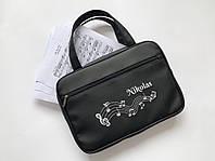 Папка - портфель для нот школьная с ручками А4 именная (вышивка любого имени)