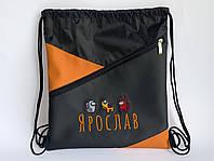 Сумка, мешок для обуви, формы, сменки с карманом (вышивка любого имени)