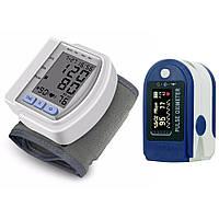 Автоматичний тонометр на зап'ястя Automatic Blood Pressure + Подарунок Пульсоксиметр / Вимірювач тиску