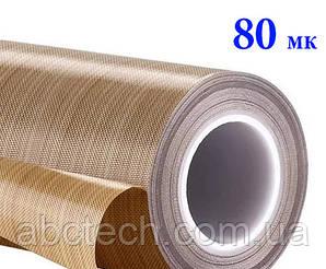 Тефлоновая пленка без клея Стеклоткань с тефлоновым покрытием Тефлоновое полотно для запайщика 0,08 х 1000 мм