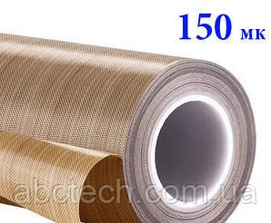 Тефлоновая пленка без клея Стеклоткань с тефлоновым покрытием Тефлоновое полотно для запайщика 0,15 х 1000 мм 150мкм
