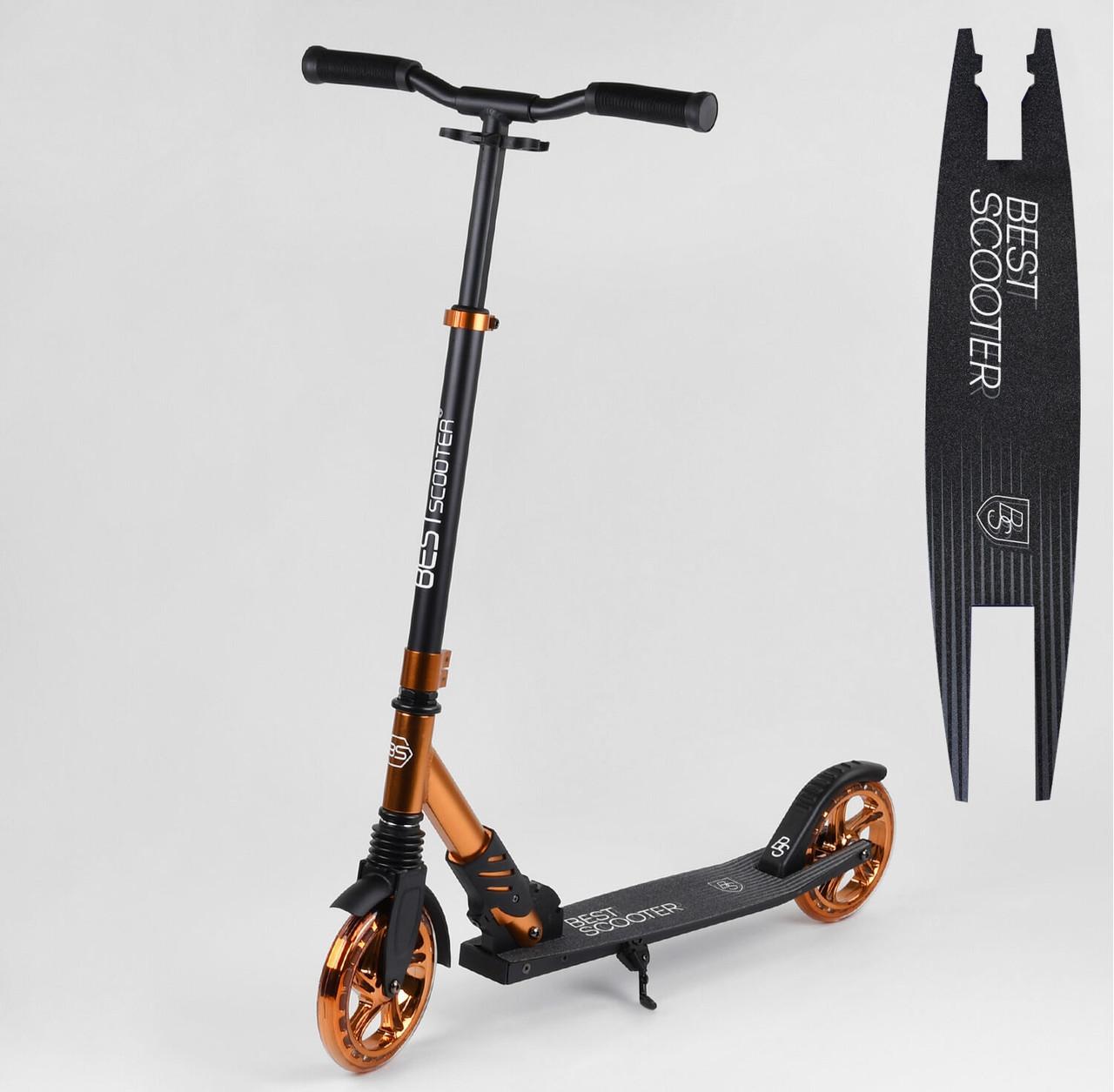 """Самокат алюминиевый """"Best Scooter"""" S-40388 амортизатор передний, анодированная покраска."""