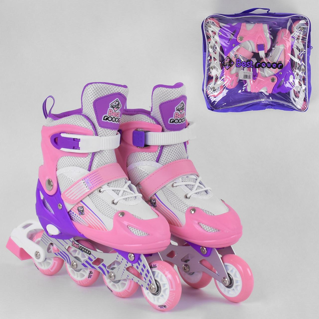 Детские ролики для девочки раздвижные / розовые роликовые коньки / размер 30-33