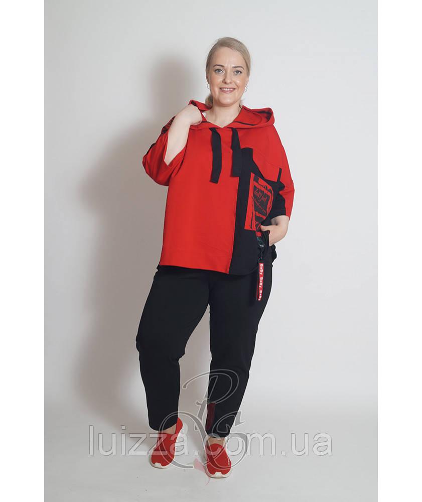 Женский костюм из трикотажа  Darkwin  (Турции) 56 - 66 р двухцветный