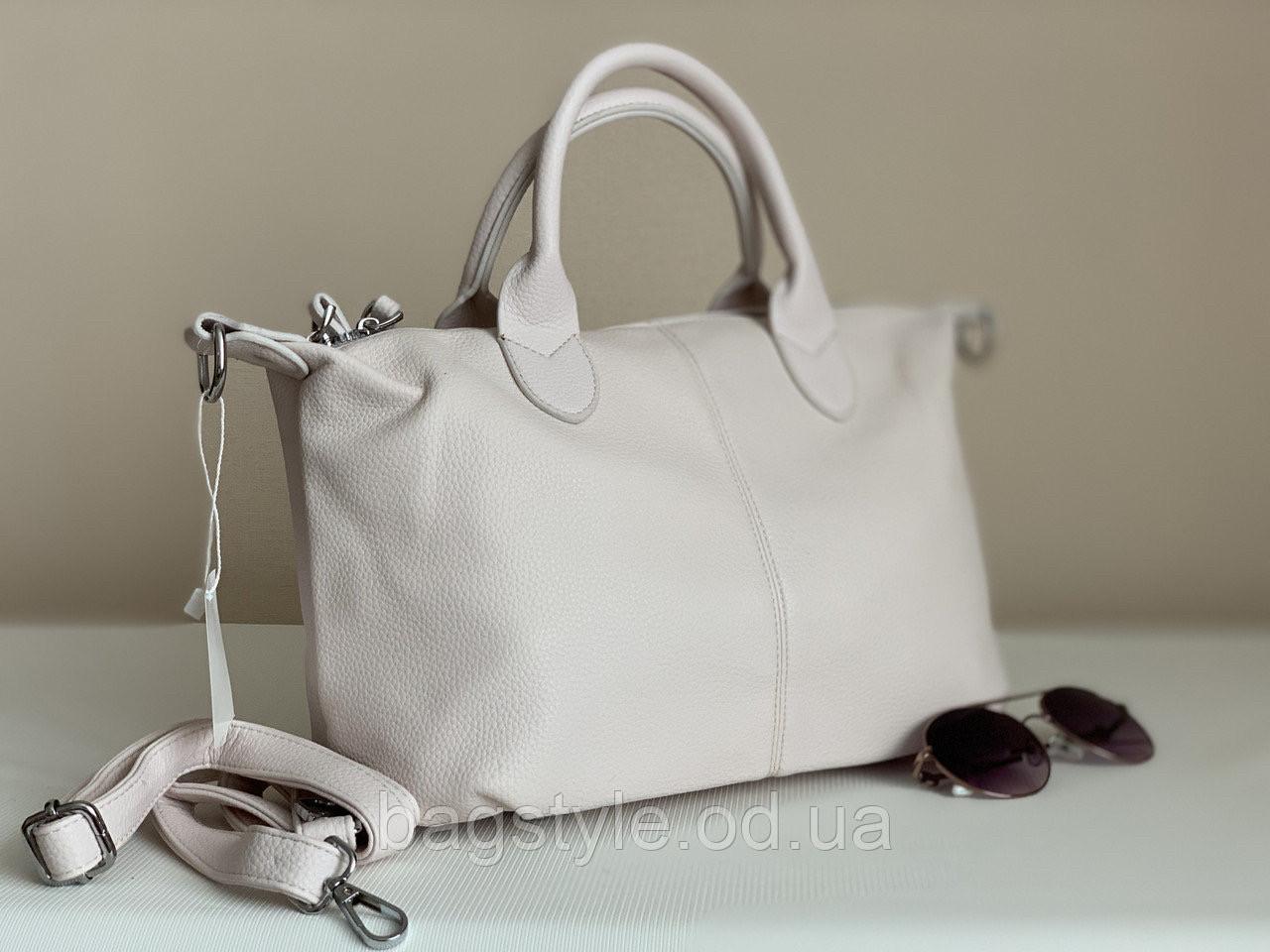 Белая женская сумка на плечо