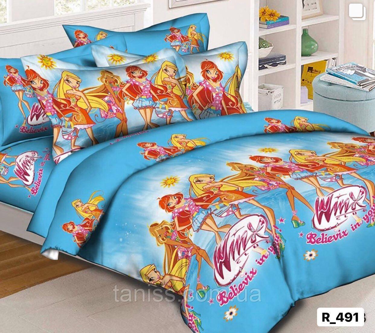 """Полуторный набор постельного белья """"ранфорс"""",  расцветка как на фото, Винкс"""