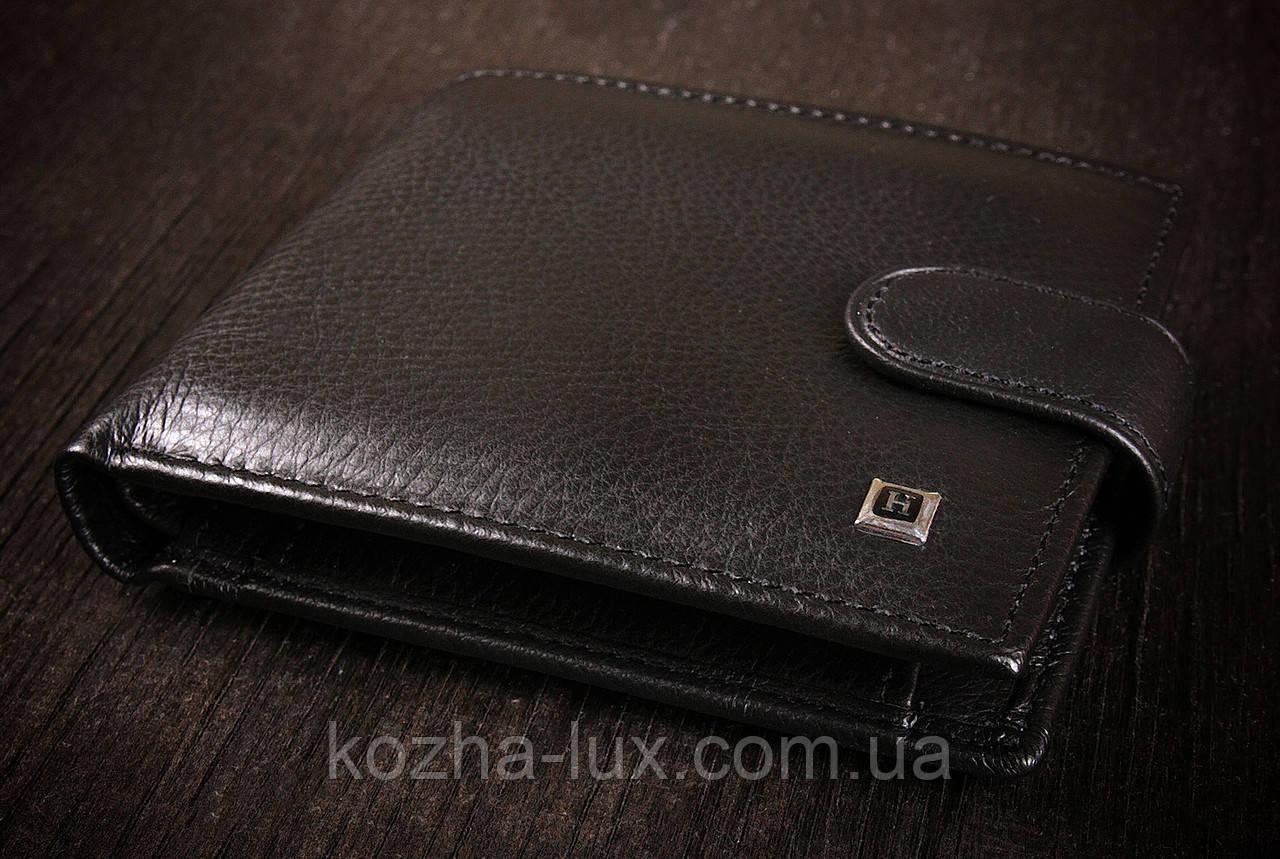 Стильний чоловічий гаманець з натуральної шкіри