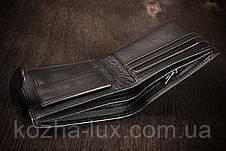 Стильний чоловічий гаманець з натуральної шкіри, фото 3