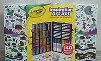 Набор для рисования Крайола Crayola 140 Crayola Inspiration Art Case