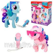 """Музична іграшка """"Поні з мікрофоном"""" арт. 2098"""