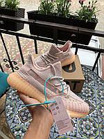 Летние модные кроссовки Adidas Yeezy Boost 350 v2,(Адидас Изи)текстиль