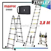 Лестница алюминиевая телескопическая раскладная Stanley INTERTOOL Высота 3.8 м. Стремянка трансформер СТЕНЛИ