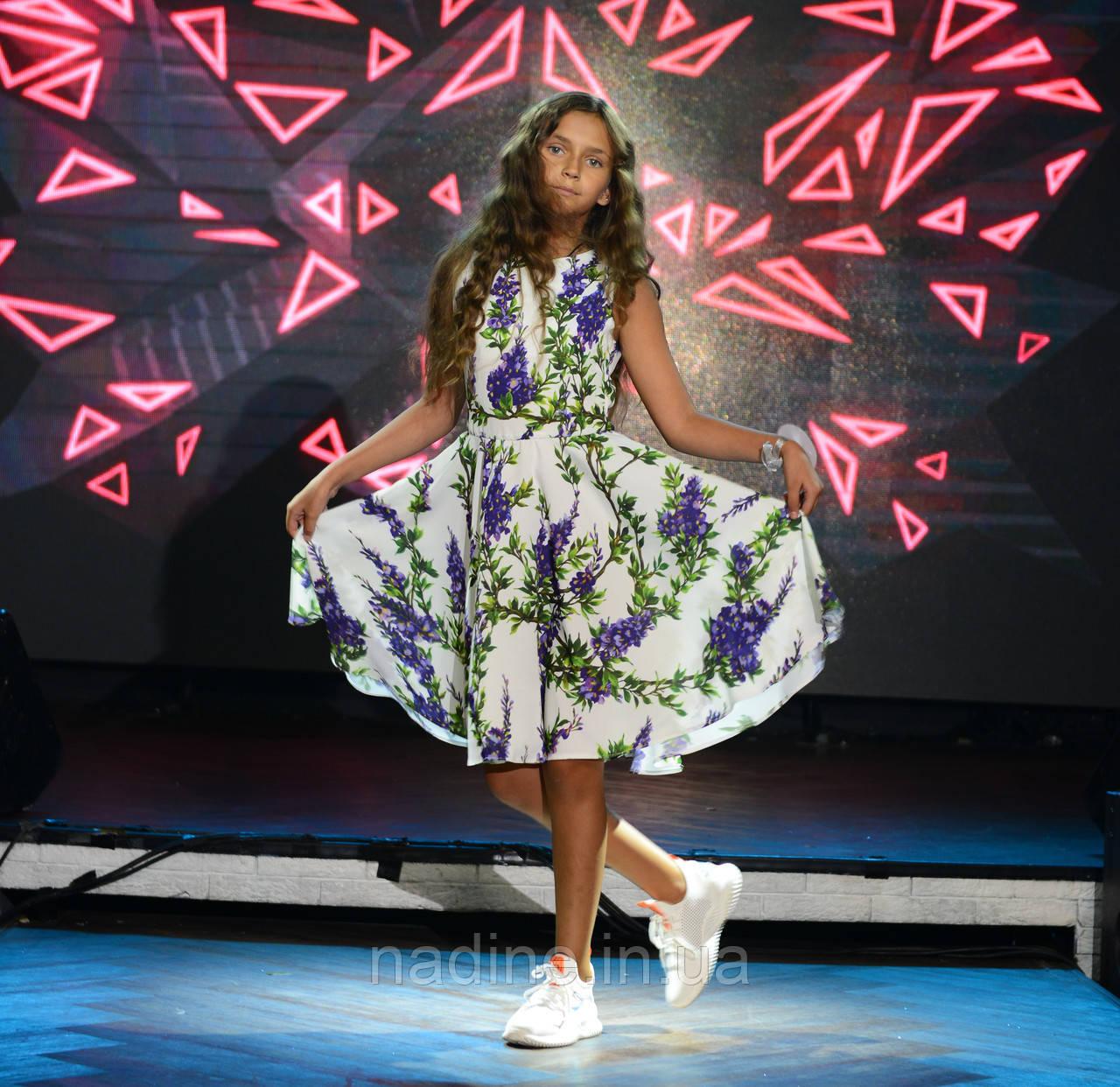 Платье Nadine с юбкой солнце клёш 146 см белое с цветочным принтом
