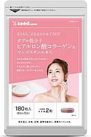 Низкомолекулярный коллаген + гиалуроновая кислота+ Мангостан (капслуы на 3 месяца) Япония
