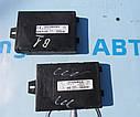 Блок комфорта 284b10847r, 284b13254r для Nissan NV300 Ниссан НВ300 1.6 dci 2014-2020 г. в., фото 2