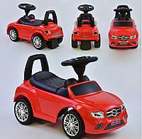 Машина-Толокар R - 0001 JOY  цвет КРАСНЫЙ, музыкальный руль, 2 песни, РУССКОЕ ОЗВУЧИВАНИЕ, багажник