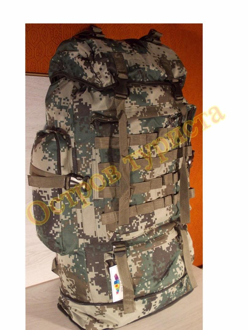 Рюкзак туристический камуфляжный Bag Star LFX-4182 75 литров пиксель пограничник