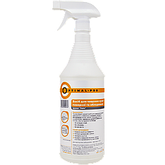 Универсальное средство для чистки кухни - поверхности и оборудование, с распылителем, лайм, OPTIMAL-PRO, 1л