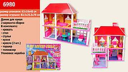Домик для кукол барби 2-х этажный с мебелью