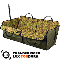 Автогамак для собаки , накидка, авто чехол, подстилка для перевозки собак Трансформер..Lux.Green zone Cordura.