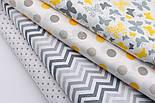 """Лоскут ткани """"Бабочки разных размеров"""" жёлтые, серые на белом (№2218), размер 30*60 см, фото 2"""