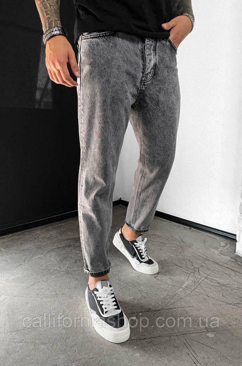 Мужские серые джинсы мом свободные прямые