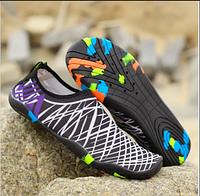 Коралки аквашузы черные белая паутина пляжная обувь серфинг тапочки для пляжа плавания